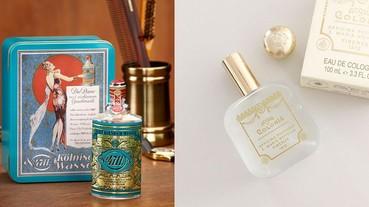 原來這就是公主的香味!自帶高貴氣質的百年香水推薦