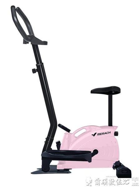 踏步機麥瑞克家用踏步機女磁控健身器材減肥室內瘦身跑步踩踏板小型靜音 爾碩LX