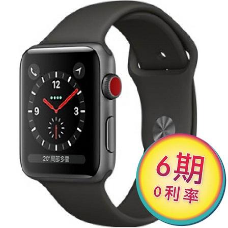 Apple Watch Series 3 GPS+Cellular (38mm/太空灰色鋁金屬錶殼+灰色運動型錶帶)