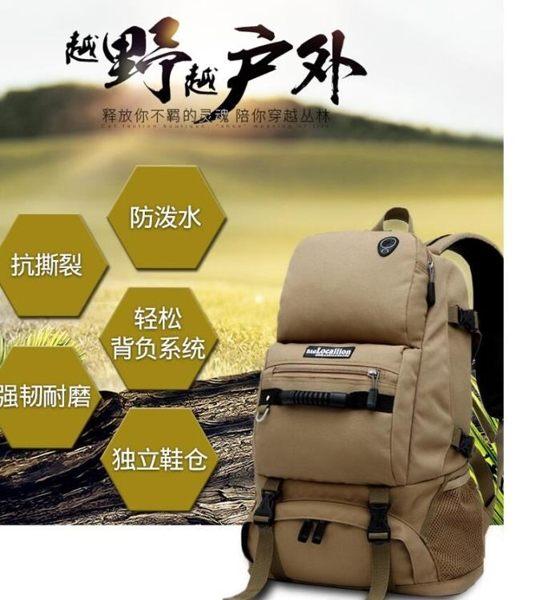 登山包超輕戶外大容量迷彩輕便旅行包電腦背包男女60L運動雙肩包