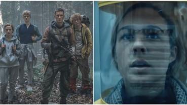 北歐暗黑風格!Netflix 首個丹麥原創系列《The Rain》,預告已經引起了極大迴響!