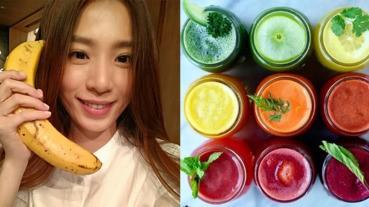 跟著Hebe一起喝「水果飲」去油甩肉!推薦3款喝出仙女體質的果汁特調