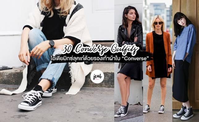 """30+ ไอเดียมิกซ์ลุคเก๋ด้วยรองเท้าผ้าใบ """"Converse"""""""