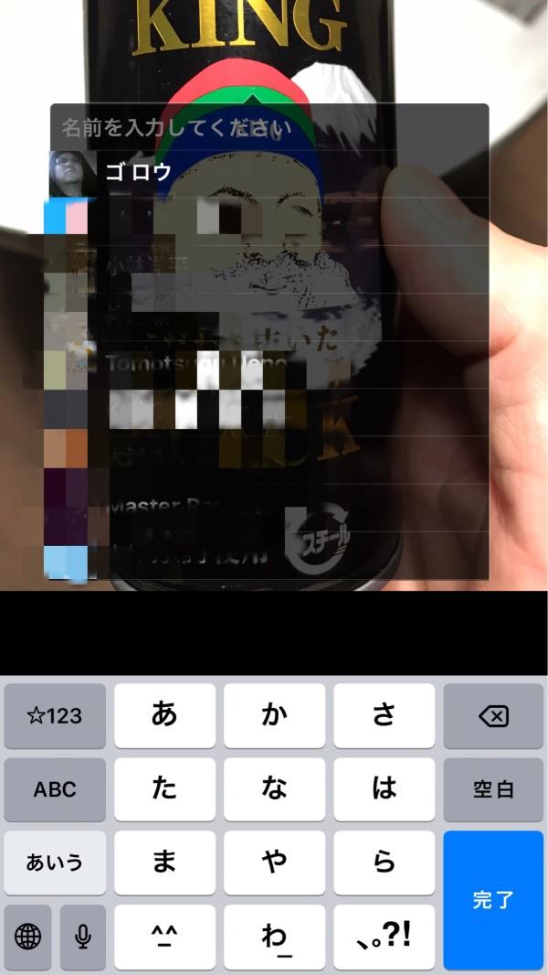 _var_mobile_Media_DCIM_131APPLE_IMG_1764.JPG