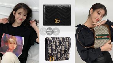 IU隨身包公開,Gucci小錢包可愛必收!2020精品錢包/短夾推薦,Dior、Chanel也輕鬆入手