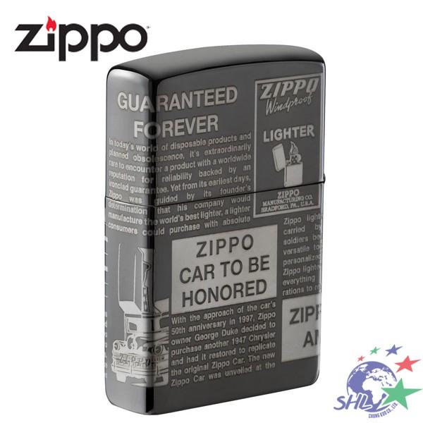 【品牌簡介】ZIPPO 防風打火機,自1932年至今已70餘年,為全球最知名的防風打火機製造業者,多年來一直秉持著防風、耐用、低故障.....等特點,外型除了創業初期的設計結構在製作技術上稍有改變,打