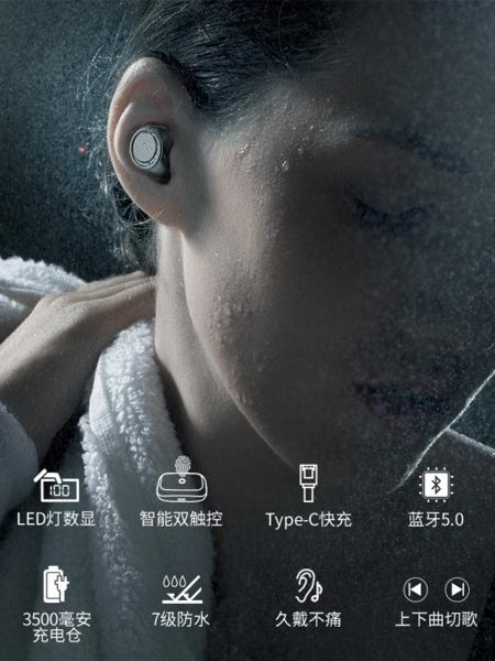 無線藍芽耳機雙耳運動跑步迷你超小隱形入耳式掛耳脖頭戴耳塞開車 蘑菇街小屋