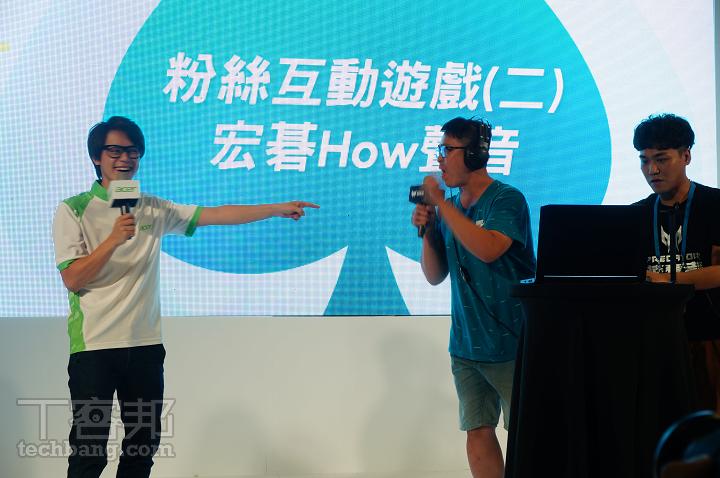 Acer Day 夏日電玩展開跑,一日科技店長 HOWHOW 與粉絲提前歡度情人節