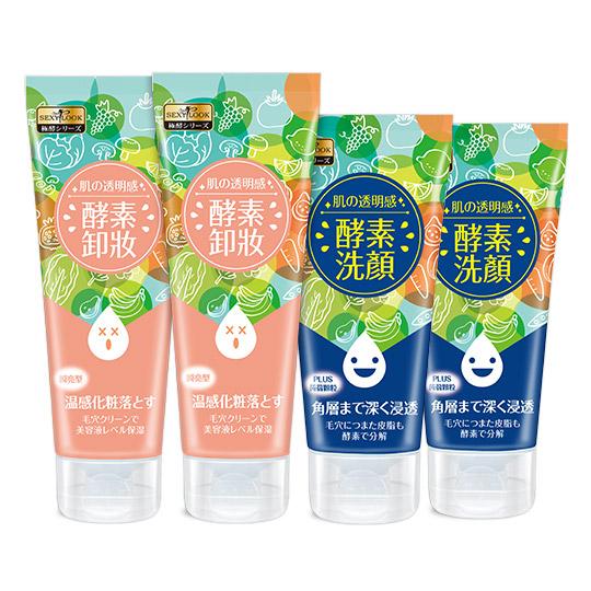 【SEXYLOOK】溫感淨膚組(酵素溫感卸妝*2+酵素亮白/補水/按摩洗面乳*2)