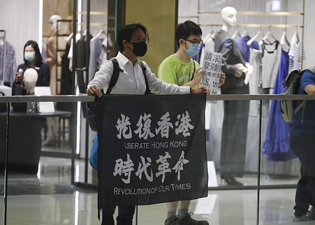 示威者展示標語。(李志湧攝)