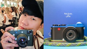 相機界的 Supreme ! 林俊傑也瘋的 Leica 釋出「全球限量 900 台聯名款」,買起來潮一波