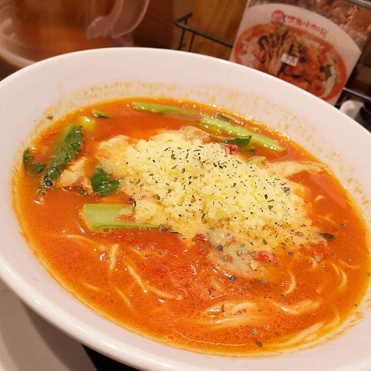 新宿区周辺で多くのユーザーに人気が高い担々麺太陽のトマト麺 新宿東宝ビル店の太陽のチーズラーメンの写真