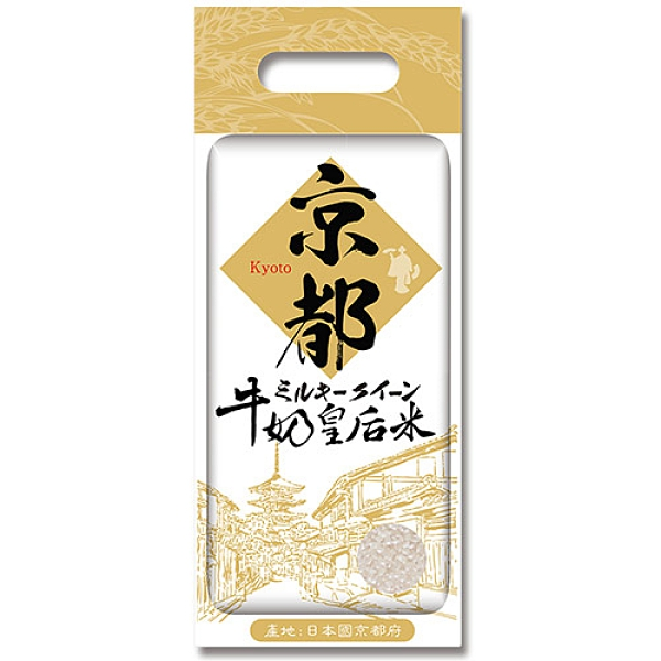 ★ 日本京都府丹後的土壤富含礦物質豐富的水源,是為日本優質產地之一,京都的獨特風味品種-牛奶皇后,乳