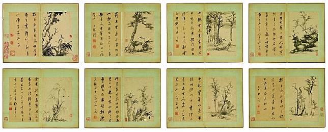查士標的《竹木石圖書畫冊》,成交價為200萬港元,為估價4倍。(互聯網)