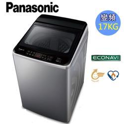 ◎●如遇家電旺季或任何配送異常會盡快告知 ◎●配送時間以物流聯絡約定的時間為準 ◎商品名稱:Panasonic國際牌17公斤變頻直立洗衣機NA-V170GT-L品牌:Panasonic國際牌種類:洗衣