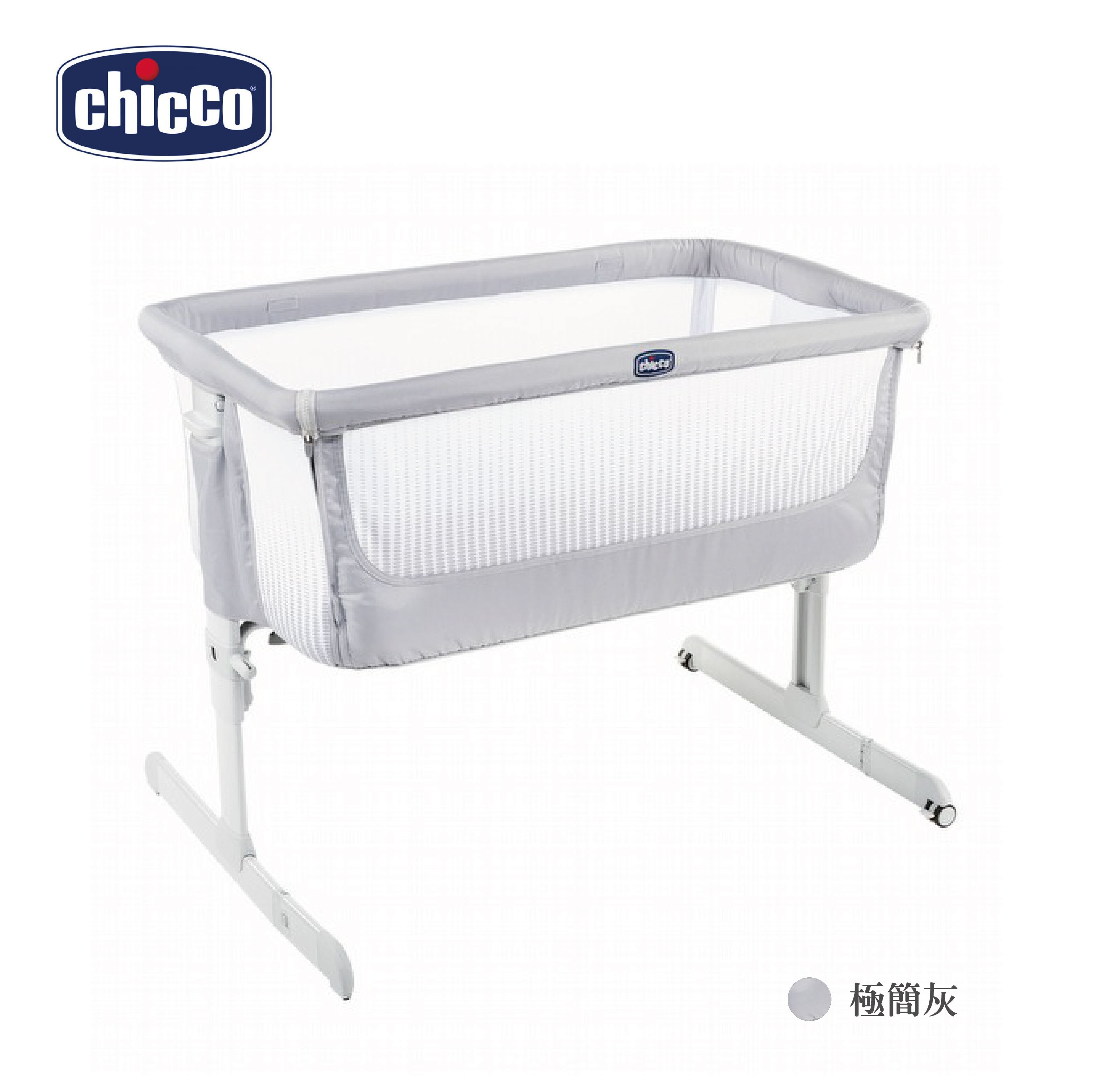 義大利 Chicco Next 2 Me多功能親密安撫嬰兒床邊床 Air版(5色可選)