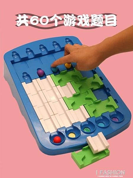 小乖蛋邏輯思維益智滾珠游戲玩具 兒童桌面親子互動思維訓練60關