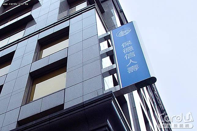 保德信因應全球經營策略調整,研議出售台灣壽險業務,沒有壽險的金控為潛在買家(圖/卡優新聞網)