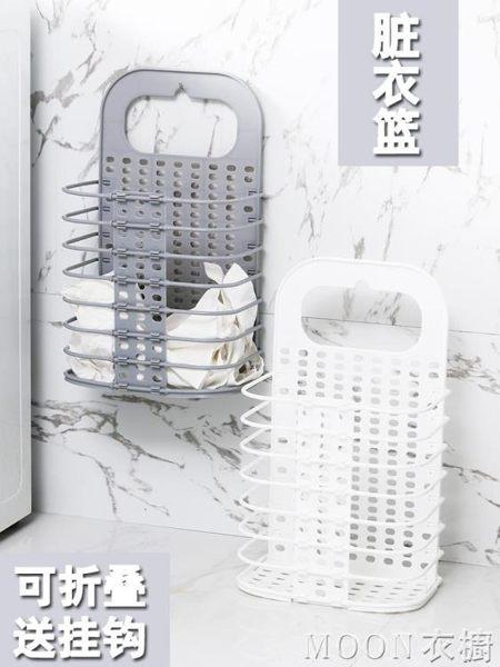 浴室洗澡間放衣服收納神器衣衛生間置物架放置墻上折疊籃廁所衣物 moon衣櫥