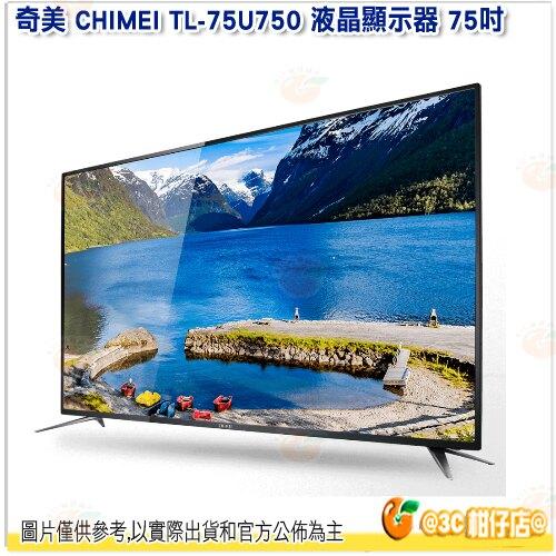 含基本安裝 奇美 CHIMEI TL-75U750 液晶顯示器 75吋 電視 螢幕 4K 附視訊盒。數位相機、攝影機與周邊配件人氣店家3C 柑仔店的影音/家電/居家用品有最棒的商品。快到日本NO.1的
