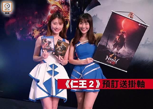 《仁王2》將於3月12日(四)發售,現已接受預訂。(互聯網)