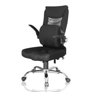 透氣網布椅背,加厚加寬泡棉頭枕,活動大護腰,3D乳膠透氣坐墊,90度收納扶手,椅背可調升降,...