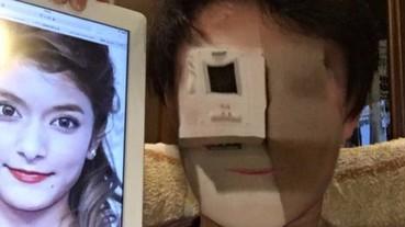日本網友玩現在正夯的「換臉 App」 卻紛紛出現恐怖的失敗照片...