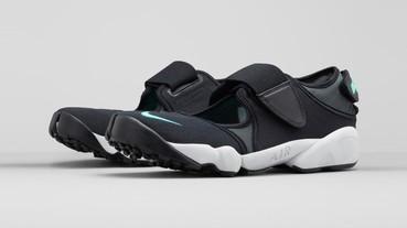 忍者鞋再現,NIKE Air Rift 四款 2015 春夏新色月底上市