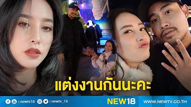 """อยากแต่งก็ขอเลย """"เฌอเบลล์"""" ฉีกกฎหญิงไทย คุกเข่าขอวิวาห์แฟนหนุ่มนักธุรกิจ"""