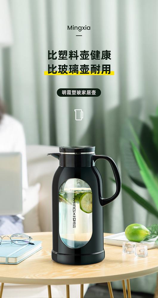 冷水壺 玻璃高溫水瓶家用大容量涼白開水杯茶壺防摔涼水壺降價兩天
