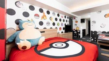 巨大卡比獸陪你過夜!日本推出超夢幻「寶可夢主題房」,4 大亮點讓你住進去就不想回家