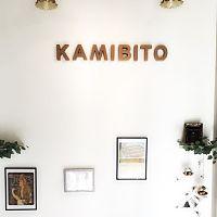 KamiBito 奈良生駒店