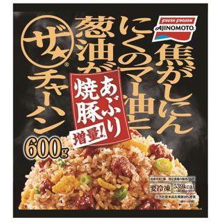 味の素 ザ★チャーハン