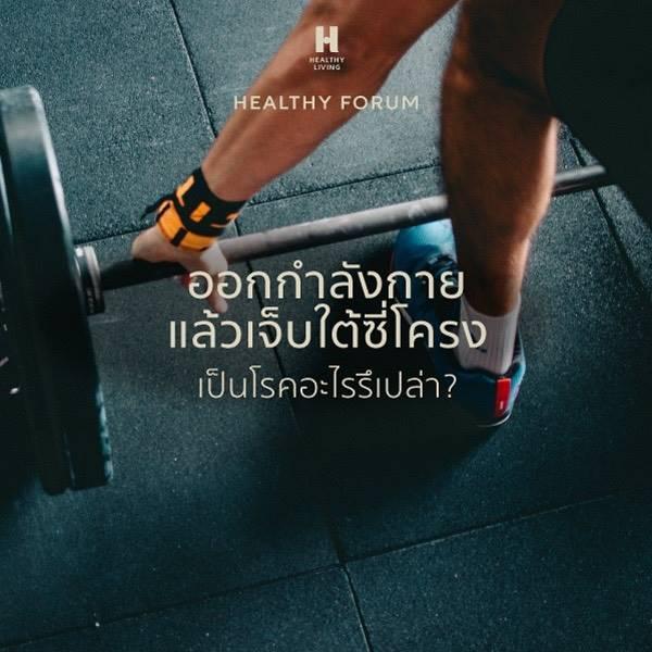 S__3817486.jpg