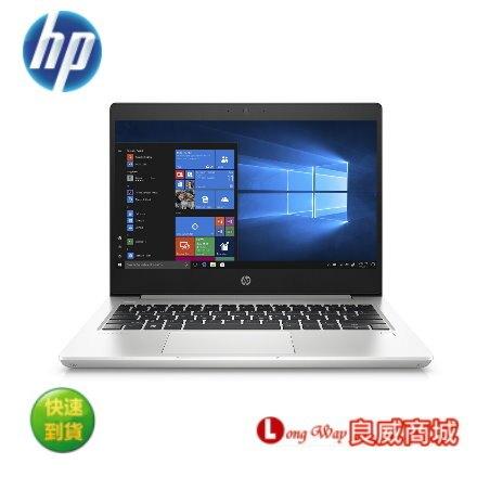 HP Probook 440 G6 7VH26PA 14吋商用筆電(i7-8565/8G/500G+256G)【送充電盤+無線鼠】登錄再送外接硬碟。人氣店家良威商城3C數位購物網的用品牌找筆電、惠普