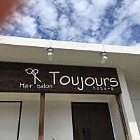 hair salon TOUJOURS