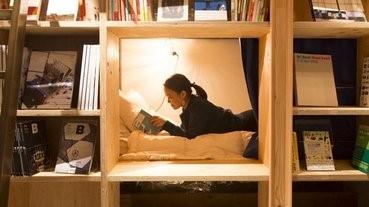 文青必住!睡在書架裡隨時看書~