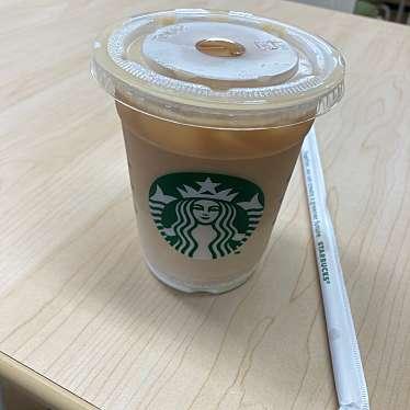 スターバックスコーヒー ルミネエスト新宿店のundefinedに実際訪問訪問したユーザーunknownさんが新しく投稿した新着口コミの写真