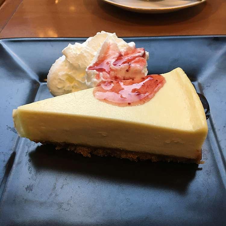 ユーザーが投稿したニューヨークチーズケーキの写真 - 実際訪問したユーザーが直接撮影して投稿した四谷コーヒー専門店四八珈琲の写真