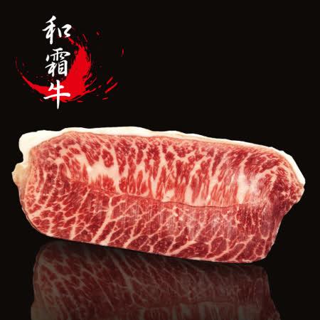 【豪鮮牛肉】金牌和種安格斯PRIME嫩肩和霜牛排12片(100g±10%,4盎斯/片)