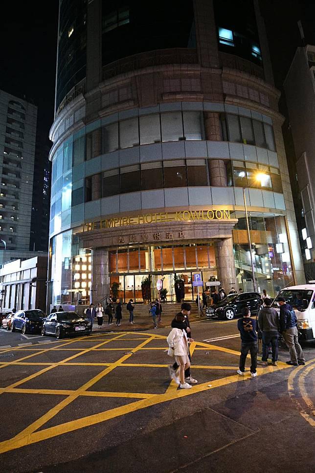 尖沙嘴皇悅酒店。