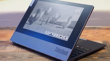 CES 2020 聯想創新筆電還有,雙螢幕 ThinkBook Plus、5G 版本 Yoga 5G、智慧升級的 Yoga Slim 7
