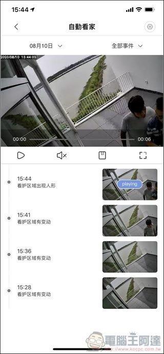 小白EC3全戶型智慧攝影機 開箱 - 44