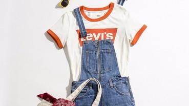 不裝乖的青春魅力 20代女孩春夏復古心機穿搭3部曲 LEVI'S Orange Tab限量橘標系列 魅力自成一格!
