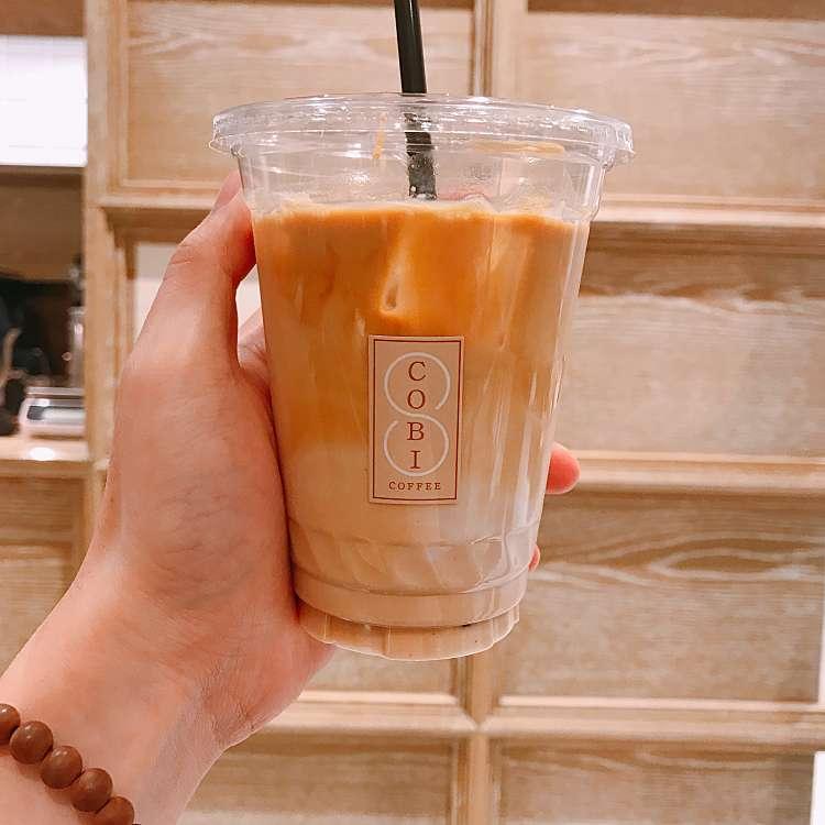 ユーザーが投稿したラテ (L)の写真 - COBI COFFEE box,コビ コーヒーボックス(新宿/コーヒー専門店)