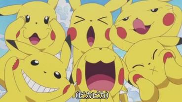 《精靈寶可夢 XY&Z》最新片尾曲爆紅 「皮卡丘之歌」簡直萌翻了所有人!