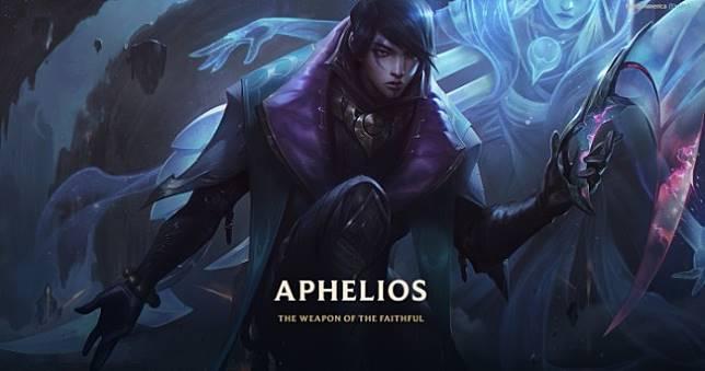 《英雄聯盟》新英雄「亞菲利歐」故事公開,來自巨石峰的月輪刺客