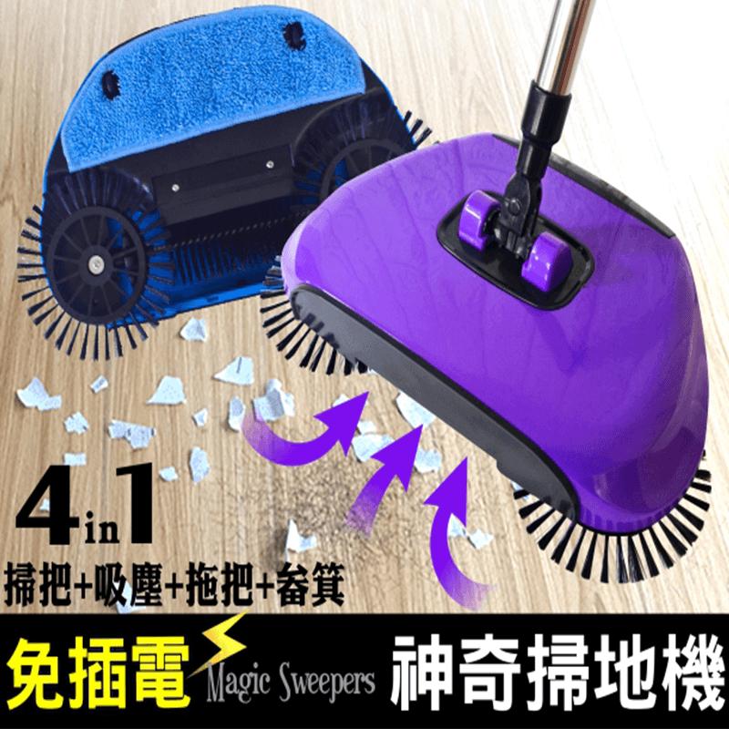 升級免電拖地除塵掃地機,限時破盤再打78折!