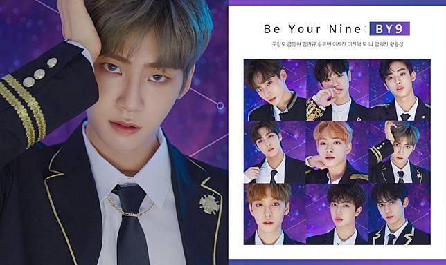 lee-jin-hyuk-by9