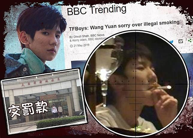 連外國傳媒都有報道事件!並被網民拍到他前往交罰款。